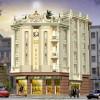 Starlight Hotel Ha Long